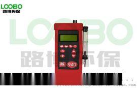 英国凯恩KM940直读式烟气分析仪  KM940手持式分析仪的是理想的用于工业锅炉烟气测量和分析的仪器,KM940烟气分析仪