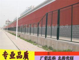监狱防护网 防攀爬围栏网 监狱放风网