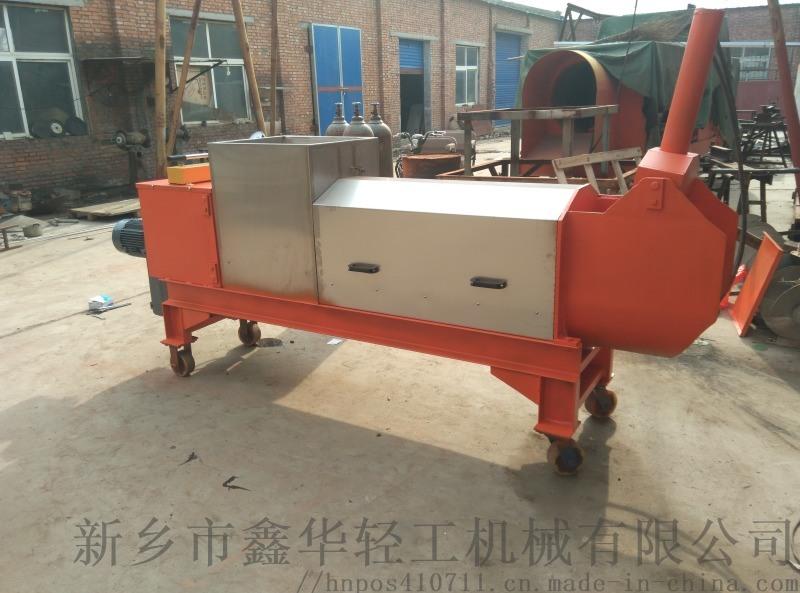 3吨尾菜垃圾压榨机  白菜不锈钢压榨机