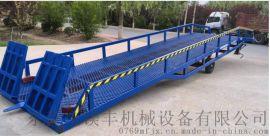 DCQ10叉车集装箱装卸平台 移动式登车桥