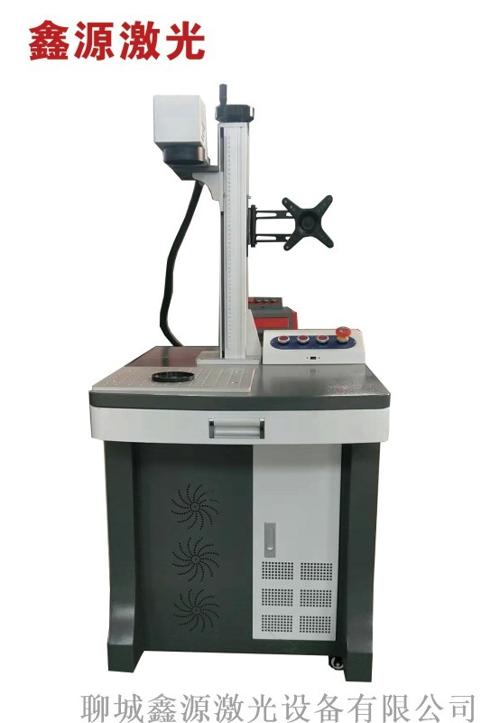 鑫源锐科20W工艺品金属雕刻机光纤激光雕刻机