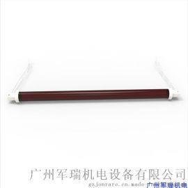 供應廣州軍瑞紅外線烤燈/工廠直銷/紅外線加熱燈管