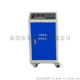 久耐机械厂家定制生产精密定量热熔胶机