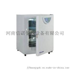 中山二氧化碳培养箱,水套式二氧化碳细胞培养箱厂家