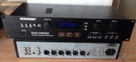 前级效果器X5  X6