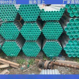 四川衬塑钢管     镀锌钢管给水排水管