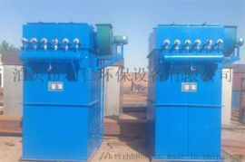 北京铸造厂造型砂处理车间粉尘处理设备