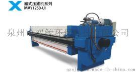 广元过滤设备生产厂家 四川废水处理设备 污泥脱水机