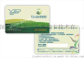 会员卡 条码卡  会员芯片卡 储值卡
