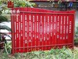 四川厂家定制实木招牌,防腐木茶楼,寺庙名牌