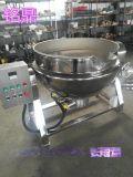电加热夹层锅 燃气夹层锅 搅拌夹层锅 导热油夹层锅