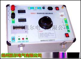 KEHGQ-A型互感器特性综合测试仪 原厂低价直销