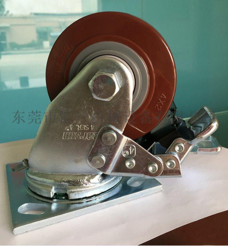 4寸高科技聚氨酯脚轮 重型万向轮 直销