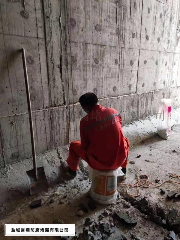 山西运城污水池带水补漏、伸缩缝堵漏