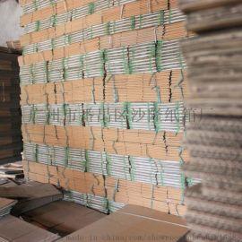 广州纸箱、广州彩箱、广州纸盒、广州彩盒、广州飞机盒