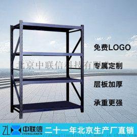 北京黑色货架 库房仓储货架  两米高 多功能展示架