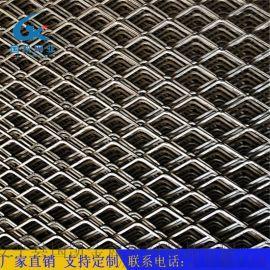 菱形钢板网   衡水建筑围网