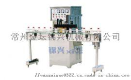LB-2000电磁感应铝箔封口机