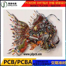 深圳线路板厂家SMT贴片加工 插件后焊