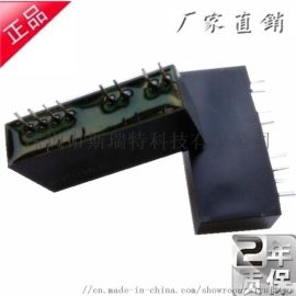 4-20MA转0-10v分配器安装方便