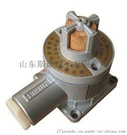 SNT100点型可燃气体探测器