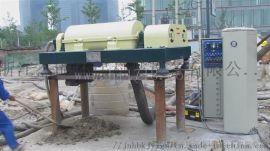 钻井泥浆处理设备石油钻井泥处理