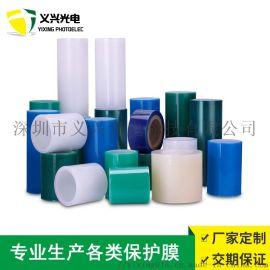 装饰地面保护膜 PE膜 透明蓝色薄膜
