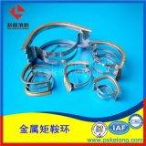 不鏽鋼304矩鞍環填料2205材質矩鞍環鞍形環填料