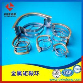 不锈钢304矩鞍环填料2205材质矩鞍环鞍形环填料
