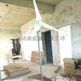 热销款300w家用小型风力发电机太阳能风能发电系统
