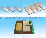 IT-1000炉温测试仪 SMT炉温曲线测试仪