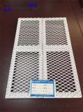 菱形孔铝板网吊顶 白色铝网板天花优质生产厂家