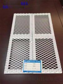 菱形孔铝板网吊顶 白色铝网板天花**生产厂家