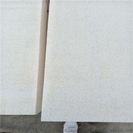 外墙聚苯乙烯泡沫板的生产工艺