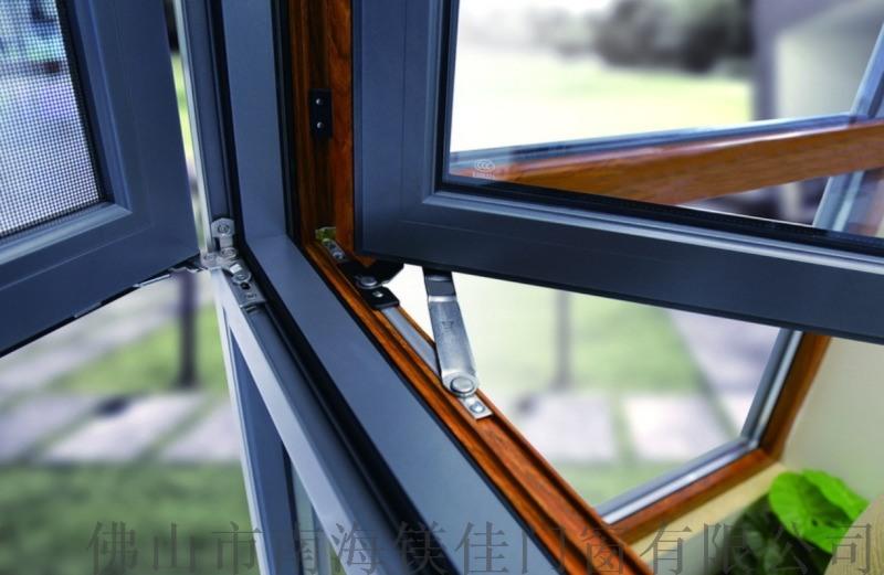 佛山108系列隔音隔热断桥铝窗纱一体窗