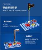 探測號電子積木兒童科學實驗套裝小學生物理小發明科技