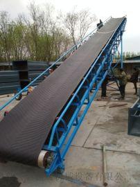 装车卸料爬坡皮带机 玉米传送皮带输送机