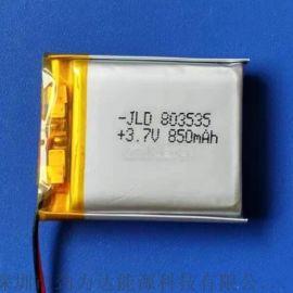 蓝牙 电池803535