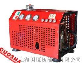 400公斤压力空压机__呼吸器充气机