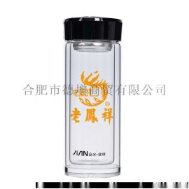 合肥广告杯定制广告杯在哪可印logo