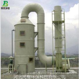 工业废气净化塔酸雾洗涤塔PP喷淋塔