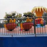 河南童星廠家生產主題公園遊樂設備夢幻陀螺 報價合理