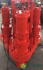 天水液压绞吸卸沙泵 水利工程专用碎石泵 挖掘机高效率尾砂泵