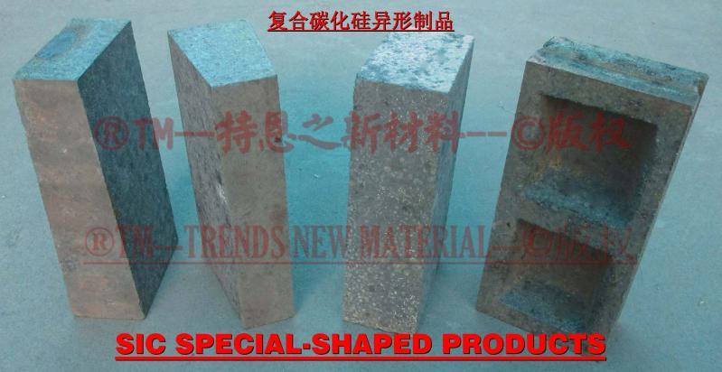复合碳化硅制品、异形制品、耐磨板