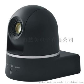 尼科30倍500万像素hdmi会议摄像机