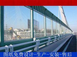 贵州高速声障墙@贵州高速声障厂家直销