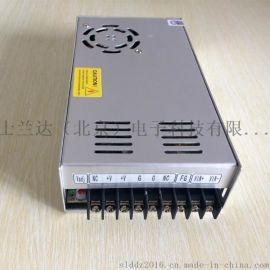 直流DC110V转直流DC24V隔离稳压开关电源模块 110V-24V300W电源