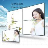 北京55寸3.5mm超窄拼接屏單元廠家超低價