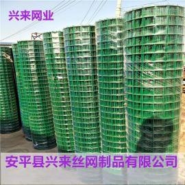 养鸡铁丝围栏网 涂塑圈山网厂家 pvc荷兰网