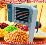 通康8層五谷雜糧低溫烘焙箱 多功能芝麻食品爐烤電烤箱 三七中藥材烘箱
